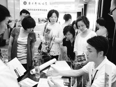 朱清时:近30年中国大学没有培养出优秀人才