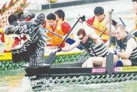 亚运专题:盘点广州亚运会新增的比赛项目