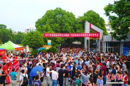 北京高招一本录取开始 13所大学公布一本投档线