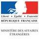 法国驻华使馆