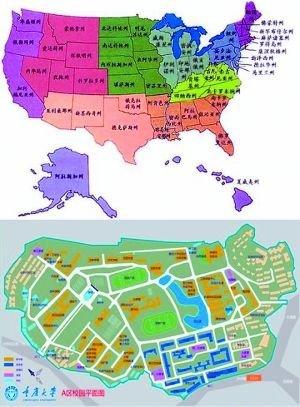 重大轮廓和美国地图形似 学生戏称吃饭要跨州