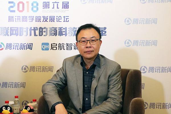 中山MBA中心主任姚海林:打造职场胜任力