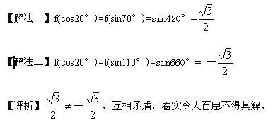 临阵擦枪 高考数学核心点及典型试题解析