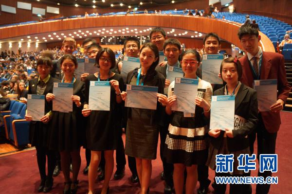 北师大实验中学参加海牙国际模拟联合国大会获佳绩