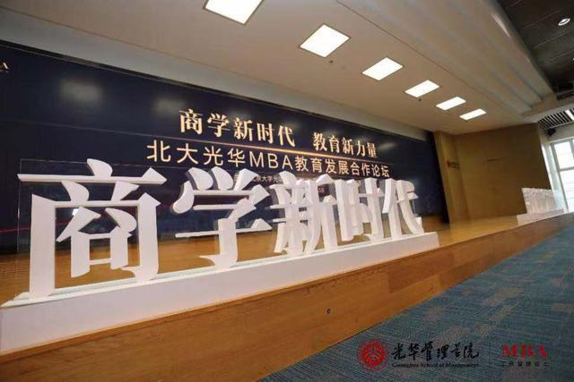 http://www.jiaokaotong.cn/shangxueyuan/268296.html