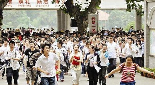 湖北:高考今起网上阅卷 6月25日公布分数