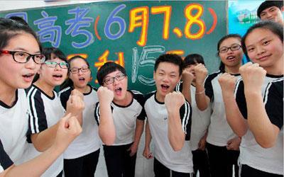 江西32万余学生高考 6月23日左右可查询成绩