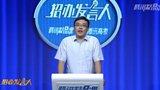 2015年燕京理工学院招生计划增加