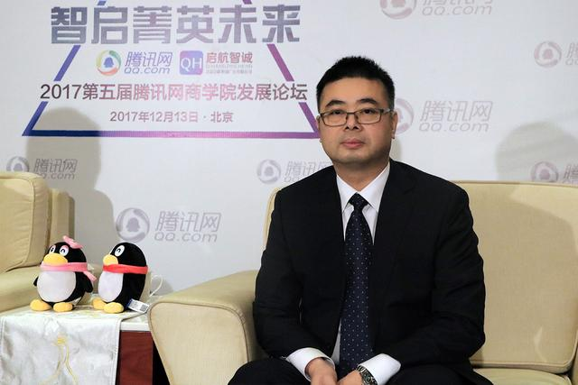北交经管院院长张秋生:尽心改革,实现学院多元化发展