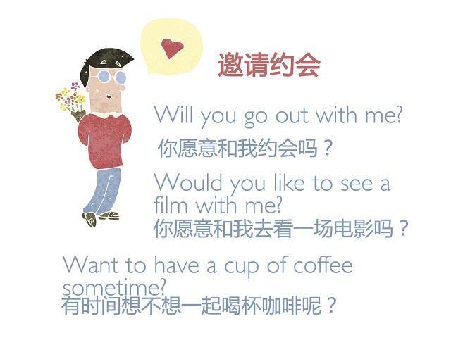 七夕节爱意浓浓 你会用英语浪漫表白吗?