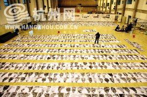 揭秘中國美院藝考閱卷現場:24萬多份考試畫作