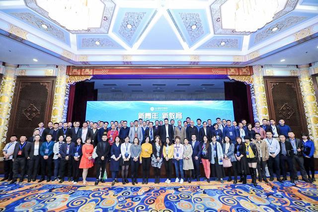 2018北大青年CEO俱乐部教育行业峰会在京召开