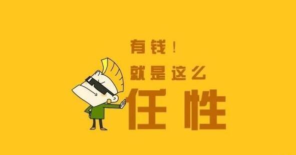 2015年红极一时的网络流行语正确英文翻译钟馗捉妖电视剧百度网盘图片