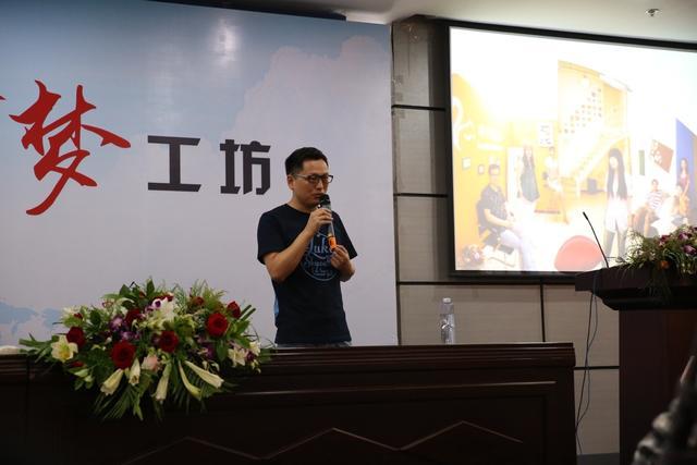 姬十三走进中国传媒梦工坊 畅聊知识共享经济