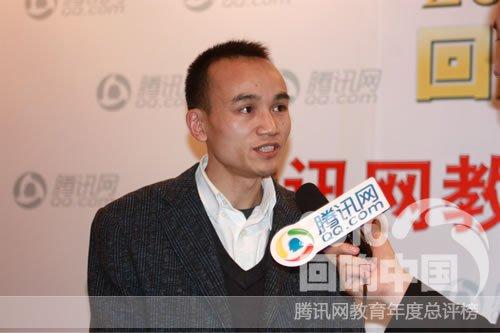 幻维数码动画学院刘定武:做设计人才提供商