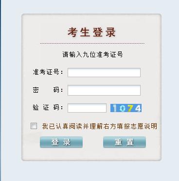 贵州2015年普通高考成绩查询开始
