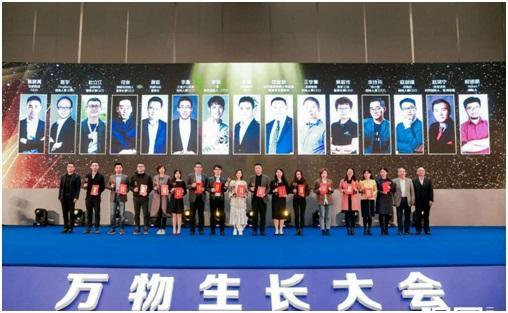 兰迪少儿英语CEO李晶获评万物生长大会年度创业人物