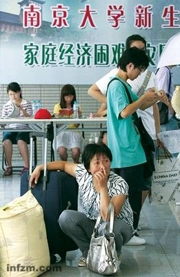 加分政策及教育资源不均阻碍寒门学子命运