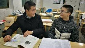 浙江一高中晚自习可让家长陪读 须学生同意