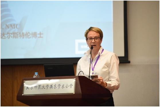 《2017新媒体联盟中国高等教育技术展望:地平线项目区域报告》正式发布