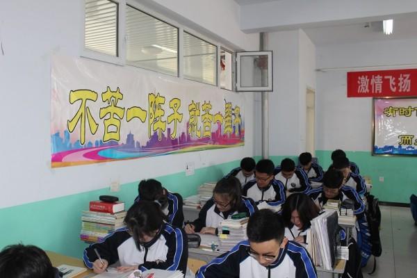 天津高考复读生在衡中:普通到优秀 优秀到卓越