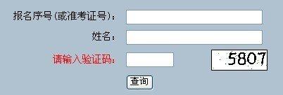 浙江2010年普通高校招生考试成绩查询开始