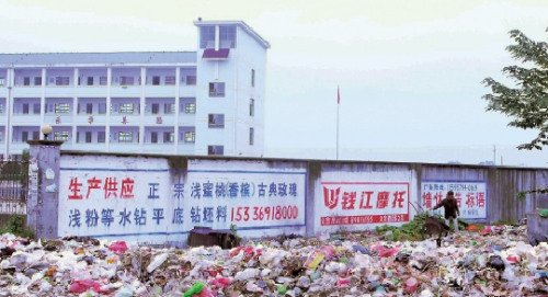 小学无垃圾箱居民图方便致小学门口成垃圾场小区西城东营图片