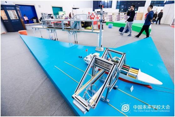 第四届中国未来学校大会,探讨数据驱动的课堂革命