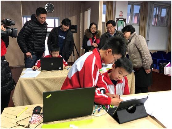 """第四届""""互联网+教育""""之学生全面发展论坛成功举办"""