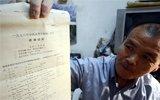 77年考生收藏38年高考试卷