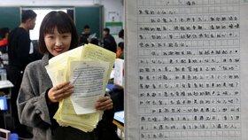 美女老师创新教学 情书代替写检查