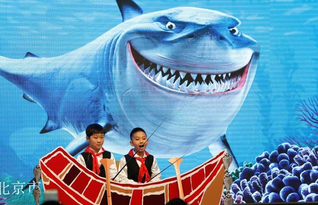 2016北京学生海洋文化节开幕:守护海洋 放飞梦想