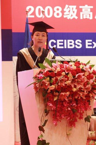 中欧商学院毕业生代表腾讯网陈菊红:感恩母校