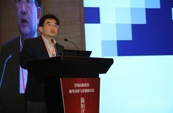 2018年全国高等职业教育英语教学改革与发展研讨会召开
