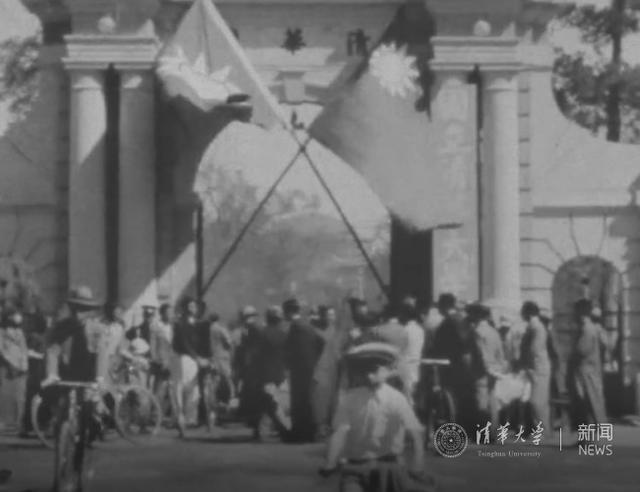 """第三届""""清华史料与名人档案捐赠精品展""""开幕"""