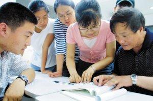 高考志愿填报问题解答:步骤 依据 各分数段咋填