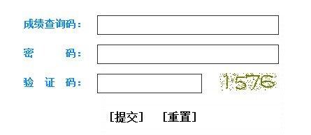 上海2012年普通高考成绩查询开始