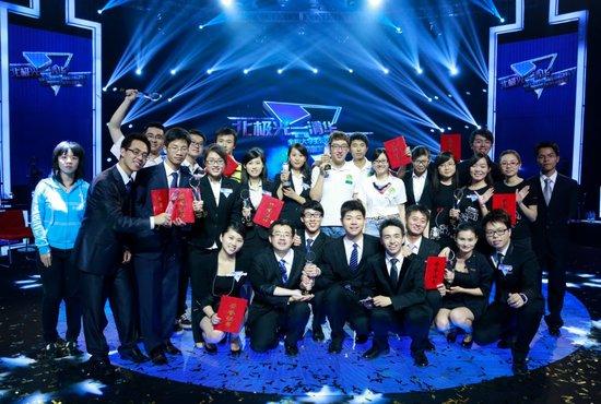 《创赢未来》与清华联办全国大学生公益创业赛