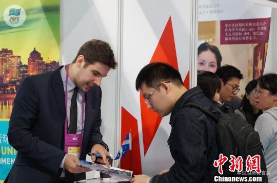 500余所外洋院校到场2017年中国国际教育展