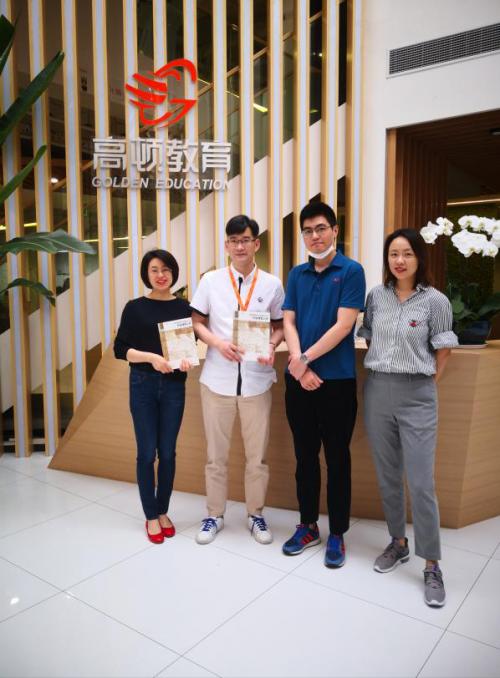 上海交大高金金融MBA携手高顿教育共育金融人才