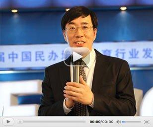 陈向东:中国民办培训教育行业卓越团队打造