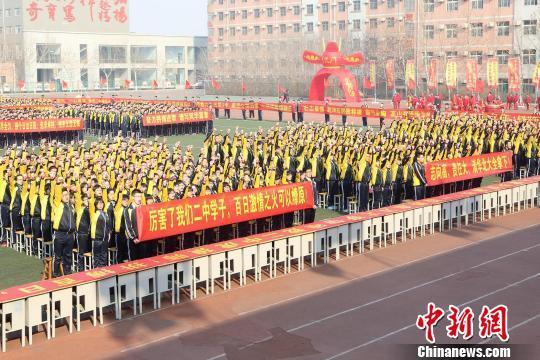 衡水二中举行高考百日誓师大会 学生喊声震天