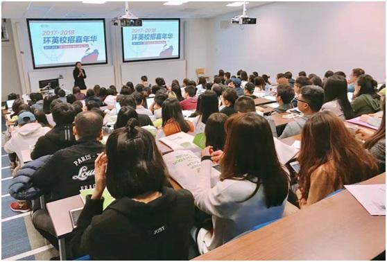 完美收官!职业蛙环英校招嘉年华 为海外大学生求职服务树立新标杆