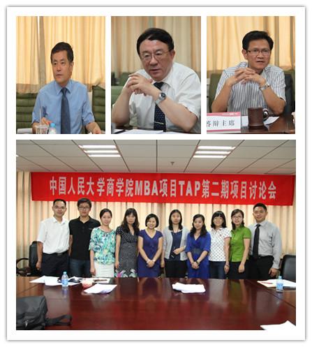http://www.jiaokaotong.cn/shangxueyuan/257778.html