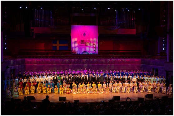 北京市学生金帆艺术团瑞典斯德哥尔摩音乐厅专场演出圆满成功