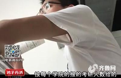 济南高校按成绩分配考研自习座位?校方:没这回事