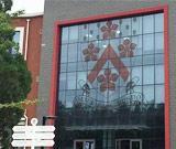 德威中国国际学校19年9月开学 招收中外籍学生