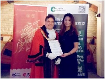 """职业蛙获英国剑桥市长颁发""""剑桥学联2017-18就业合作伙伴"""""""