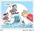 英媒:中国留学生渴望回国 忧跟不上中国速度