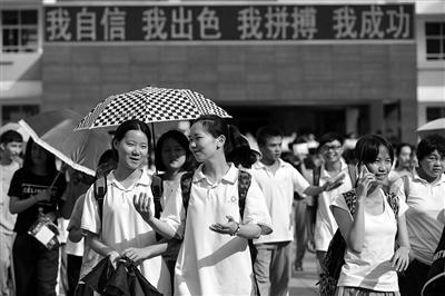 海南省25日左右公布高考成绩